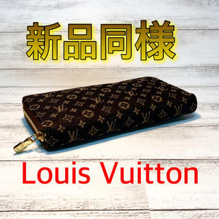ルイヴィトン(LOUIS VUITTON)のLouisvuitton‼️Black&GOLD❗️限定品❗️新品同様❗️長財布(財布)