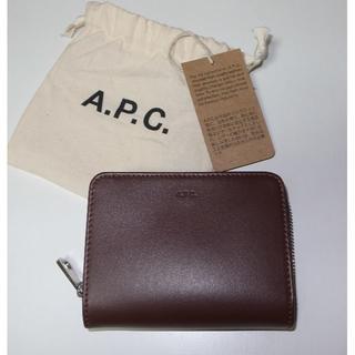 アーペーセー(A.P.C)のAPC コンパクトウォレット 財布 compact wallet maroon(折り財布)