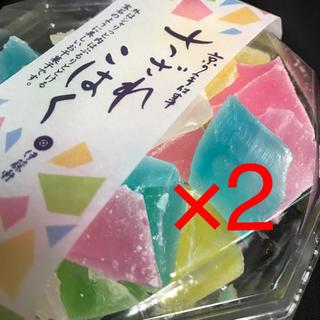 京都 和菓子 琥珀糖 2箱 さざれこはく