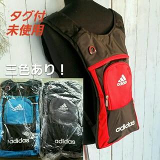 アディダス(adidas)のリュック(バッグパック/リュック)