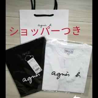 アニエスベー(agnes b.)のT1  白 agnes b. アニエスベーロゴTシャツ アニエス·ベー(Tシャツ(半袖/袖なし))