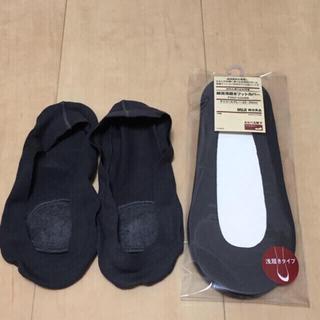 ムジルシリョウヒン(MUJI (無印良品))の【訳あり新品未使用】無印良品 浅履き フットカバー 靴下 ソックス(ソックス)