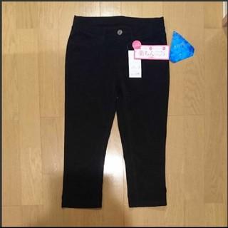 シマムラ(しまむら)の新品 タグつき パンツ レギパン レギンスパンツ さら冷パンツ しまむら S(カジュアルパンツ)