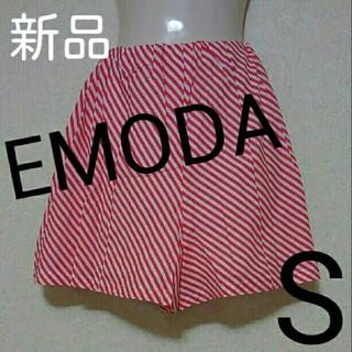 エモダ(EMODA)の新品!ショートパンツS  海やプールにも♪(ショートパンツ)