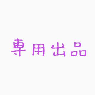 チュチュアンナ(tutuanna)の専用出品(シャツ)