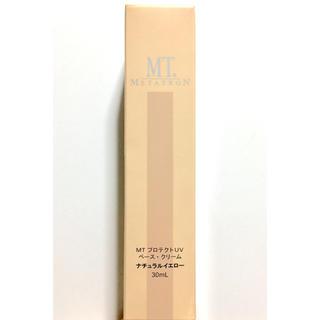 エムティー(mt)のMTメタトロン MT プロテクトUV ベース クリーム (化粧下地)