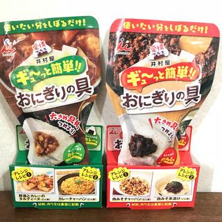 井村屋 - 井村屋 おにぎりの具 カレー&肉みそ味 2個セット