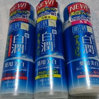 ロート製薬 - 肌研 白潤薬用美白化粧水