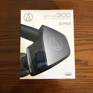 オーディオテクニカ(audio-technica)のオーディオテクニカ ATH-LS300 新品・未開封(ヘッドフォン/イヤフォン)