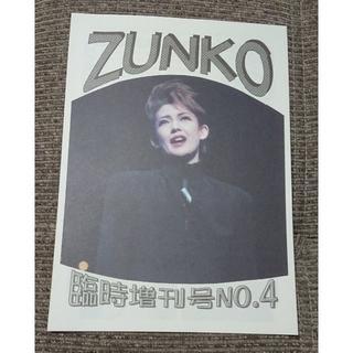 姿月あさと 宝塚ファンクラブ会報(その他)