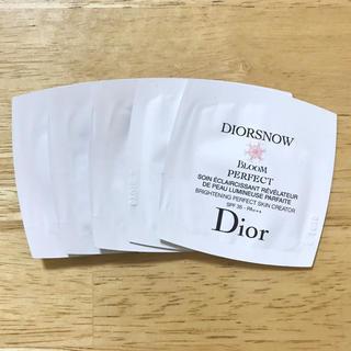 Dior - Dior☆化粧下地サンプルセット