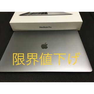 Mac (Apple) - 【美品】MacBook Pro 2017 15インチ 256GB