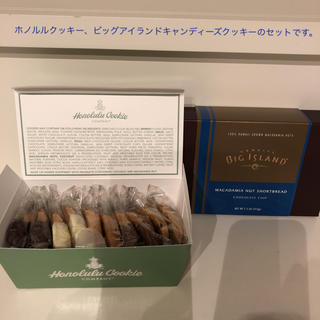 ビッグアイランドキャンディーズ、ホノルルクッキーカンパニー