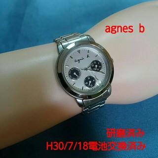 アニエスベー(agnes b.)のagnes  b  アニエスベー レディース(腕時計)