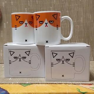 ふてなゃんマグカップ2個セット&お父さん貯金箱(ノベルティグッズ)