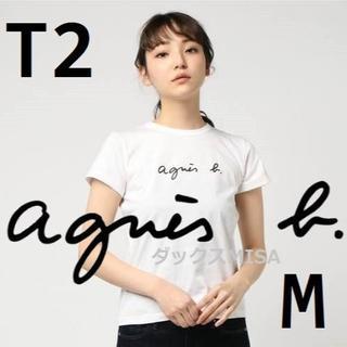 アニエスベー(agnes b.)のアニエスベーT2(M) agnes b. ロゴTシャツ アニエス・ベー (Tシャツ(半袖/袖なし))