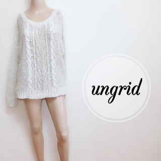 アングリッド(Ungrid)のおとなカジュアル♡アングリッド ニット♡トゥモローランド スライ マウジー(ニット/セーター)