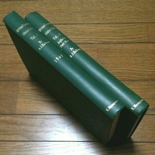Bituminous Materials Vol.1&2 A.I.Hoiberg(ビジネス/経済)