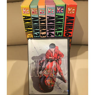 AKIRA アキラ 漫画全巻 DVD セット