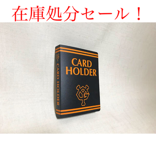 ヨミウリジャイアンツ(読売ジャイアンツ)の送料無料/カードホルダー/カードケース/ジャイアンツ/48ポケット(パスケース/IDカードホルダー)