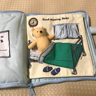プーさん 布 絵本  Baby's First Winnie-the-Pooh