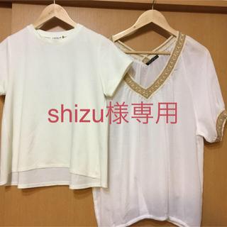 アーカイブ(Archive)のLEPSIM&archives2枚セット(Tシャツ(半袖/袖なし))