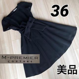 エムプルミエ(M-premier)の美品☆M PREMIER  BLACK☆美スタイル☆ワンピース☆38☆(ひざ丈ワンピース)
