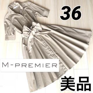 エムプルミエ(M-premier)の美品☆M PREMIER ☆美スタイル☆タック フレアシャツワンピース☆38(ひざ丈ワンピース)
