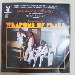 WEAPONS OF PEACE(R&B/ソウル)