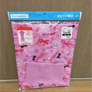 ニシマツヤ(西松屋)の新品 80 半袖パジャマ さわやか素材(パジャマ)