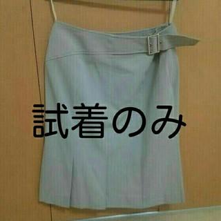 ヴァンドゥーオクトーブル(22 OCTOBRE)の❤試着のみ&値下げOK❤22オクトーブル・スカート(ひざ丈スカート)