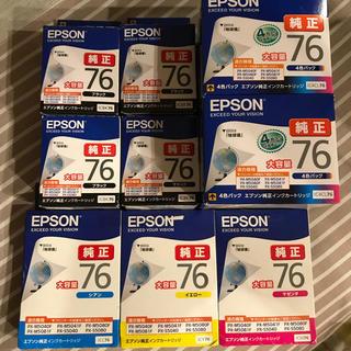 エプソン(EPSON)のエプソン 76 大容量 純正 インクカートリッジ(PC周辺機器)