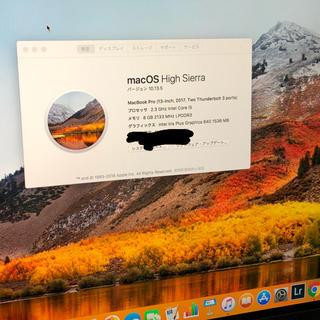 Mac (Apple) - 美品2017年MacBook Pro Retina13 256GB