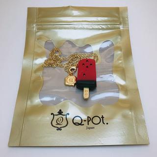 キューポット(Q-pot.)の【未使用】Q-pot. / スイカプチアイスキャンディーネックレス(ネックレス)
