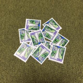 額面割れ 280円切手 11枚(切手/官製はがき)