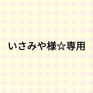 エムティー(mt)の専用ページ(テープ/マスキングテープ)