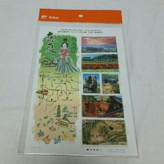 新品 平成21年 旅の風景シリーズ 奈良 飛鳥周辺 切手シート(切手/官製はがき)