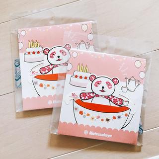 松坂屋 - さくらパンダ♡さくらフレーバーティー 2パックセット♡桜紅茶♡
