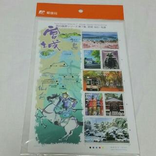新品 平成22年 旅の風景シリーズ 宮城 仙台 切手シート(切手/官製はがき)