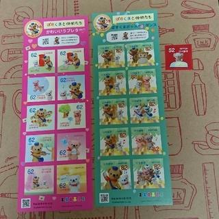 【新品未使用❗】新旧ぽすくま切手(*^^*)♪(切手/官製はがき)