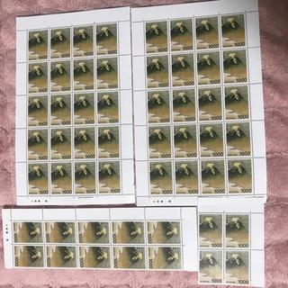 切手 未使用 54000円(切手/官製はがき)
