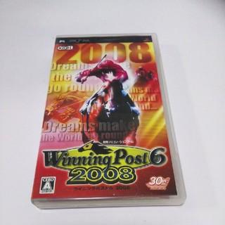 プレイステーションポータブル(PlayStation Portable)のPSP ウイニングポスト6 2008(携帯用ゲームソフト)
