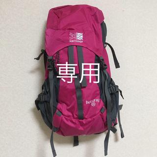 カリマー(karrimor)の美品!カリマー ホットクラッグ 25 バックパック(登山用品)