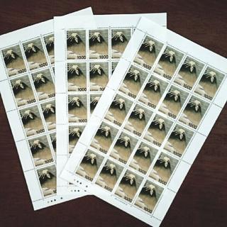 1000円切手 1シート(切手/官製はがき)