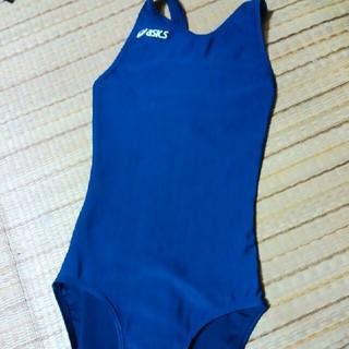 アシックス(asics)の〇中古・アシックス競泳水着 スリムタイプ150(水着)