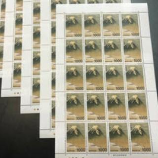 専用  KK様 1 レターパックライト(切手/官製はがき)