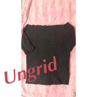 アングリッド(Ungrid)のUngrid オフショル リブ トップス❤︎(カットソー(半袖/袖なし))