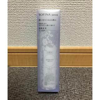 ソフィーナ(SOFINA)のSOFINA jenne 化粧水(化粧水 / ローション)