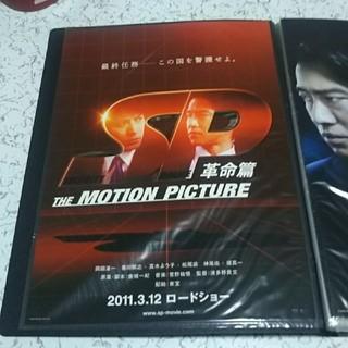 SPの映画チラシ2枚(印刷物)