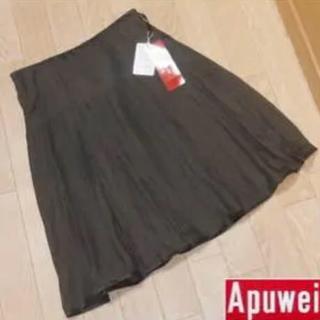 アプワイザーリッシェ(Apuweiser-riche)のサマーセール❗️ ❤️アプワイザー・❤️シフォン サテンパイピング スカート(ひざ丈スカート)